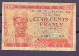 Guinea 500 Fr 1958 Red  Condition Good , But Very Rare - Billets