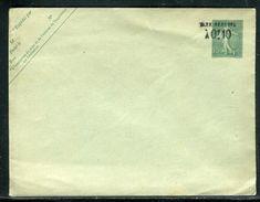 France - Entier Postal Type Semeuse Surchargé , Non Voyagé - Ref D15 - Postal Stamped Stationery