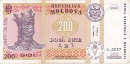 BILLETE DE MOLDAVIA DE 200 LEI DEL AÑO 2009 EN CALIDAD MBC (VF)  (BANKNOTE) - Moldova