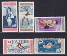 DOMINICAINE N°  504 à 508 ** MNH Neufs Sans Charnière, TB  (D2444) - Dominican Republic