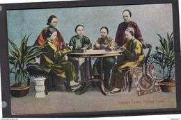 Chinese Ladies Playing Cards (C1-34) - China