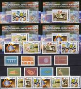 EUROPA YU-Serbija 3257/4,Georgia 507/4+Block 35/38 ** 36€ Hojas Blocs Art S/s M/s Sheets Bf 50 Years CEPT 1956-2006 - Yougoslavie