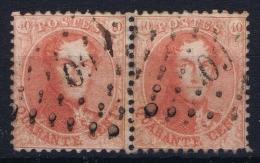 Belgium: OBP  16 A   Obl./Gestempelt/used  1863 Pair - Belgium