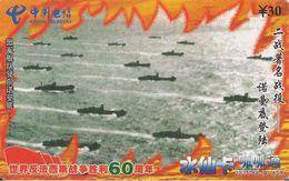 CARTE+PREPAYEE-CHINE-2005-MARINE -ESCADRE En MANOEUVRE-GRATTE-TBE - Armée
