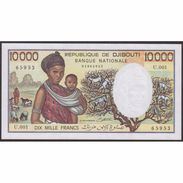 TWN - DJIBOUTI 39b - 10000 10.000 Francs 1999 Series U.001 UNC - Gibuti