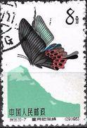 1963 - BUTTERFLIES - Michel Nr. 727 = 1,00 € - 1949 - ... Volksrepublik