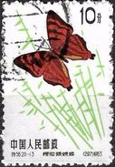 1963 - BUTTERFLIES - Michel Nr. 733 = 1,00 € - 1949 - ... Volksrepublik