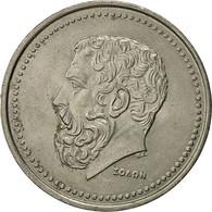 Grèce, 50 Drachmes, 1982, TTB+, Copper-nickel, KM:134 - Grèce