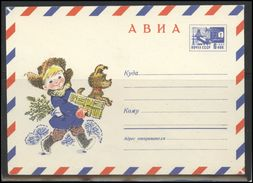 RUSSIA USSR Stamped Stationery Ganzsache 6747 1969.12.10 Air Mail New Year Dog - 1960-69