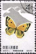 1963 - BUTTERFLIES - Michel Nr. 689 = 5,00 € - 1949 - ... Volksrepublik
