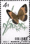 1963 - BUTTERFLIES - Michel Nr. 691 = 1,50 € - 1949 - ... Volksrepublik