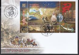 Kirgistan 2017 MNH** Mi. Nr. 84 Bl.23 FDC Great Silk Road - Kirgisistan
