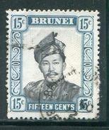 BRUNEI- Y&T N°92- Oblitéré - Brunei (1984-...)