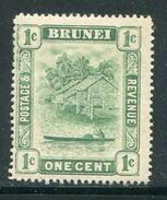 BRUNEI- Y&T N°24- Neuf Avec Charnière * - Brunei (1984-...)