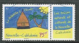 Nieuw-Caledonie, Yv 1238 Jaar 2015,   Gestempeld, Zie Scan - Nouvelle-Calédonie