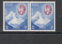 Nepal1960-1:MOUNT EVEREST Michel136mnh** Pair - Nepal