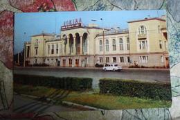 RUSSIA. Old Postcard TAGANROG  Railway Station - 1970S  - LA GARE - BAHNHOF - Gares - Sans Trains