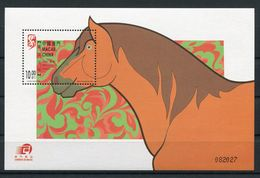 """Macau - Block Nr. 98 - """"Jahr Des Pferdes"""" ** / MNH - 1999-... Sonderverwaltungszone Der China"""