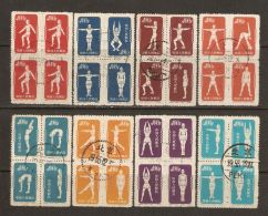 China P.R. 1952 Mi# 146 I-153, 157 I-168 II, 172-175 Used - Reprints - Short Set - 8 Blocks Of 4 - Radio Gymnastics - 1949 - ... Repubblica Popolare