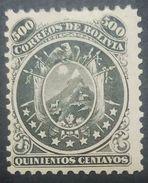 L) 1869 BOLIVIA, STARS, MOUNTAIN, NATURE, EAGLE, 500 CENTS, ORIGINAL GUM WHITH CERTIFICATE, MINT, CATALOGUE PRICE, XF - Bolivië