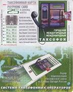 TARJETA TELEFONICA DE RUSIA. (TIRADA 20000) (459) - Rusia