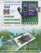 TARJETA TELEFONICA DE RUSIA. (TIRADA 20000) (460) - Rusia
