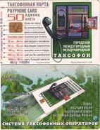 TARJETA TELEFONICA DE RUSIA. (TIRADA 20000) (461) - Rusia