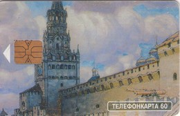 TARJETA TELEFONICA DE RUSIA. (453) - Rusia