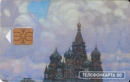 TARJETA TELEFONICA DE RUSIA. (454) - Rusia