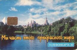 TARJETA TELEFONICA DE RUSIA. (456) - Rusia