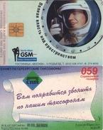 TARJETA TELEFONICA DE RUSIA. (457) - Rusia