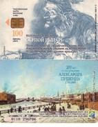 TARJETA TELEFONICA DE RUSIA. (472) - Rusia
