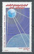 Mali YT N°451 Spoutnik 1 Neuf ** - Mali (1959-...)