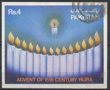 °°° PAKISTAN - ADVENT OF 15th CENTURY HIJRA - 1980 °°° - Pakistan