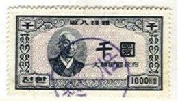 KOREA, Revenues, Used, F/VF - Korea (...-1945)