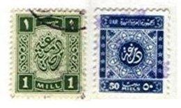 EGYPT, Revenues, Used, F/VF - Egypt