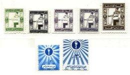 EGYPT, Revenues, ** MNH, F/VF - Egypt