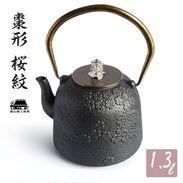 "Cast Iron Teapot "" Natsumegata Sakuramon "" 1,3 L - Other Collections"