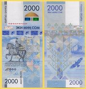 """KYRGYSTAN  """"Just Issued""""  New 2'000 Som Commemorative Issue  2017  UNC - Kyrgyzstan"""