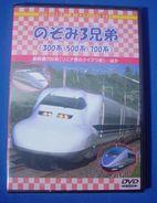 Japanese Trains : Nozomi System 300 / 500 / 700 ( Japanese DVD ) - Animation