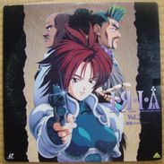 Japanese Laserdisc :  I.R.I.A. Zeiram The Animation Vol.3 - Other Collections