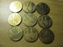 ISRAEL LOT 9 UNC COINS  50 SHEQEL SHEQELS SHEQALIM  1985  BEN GURION PRIME MINISTER . LOT 2017/2 NUM 3 - Israel