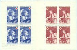 FRANCE CARNET + ROUGE 1971 Nxx Enfant , Chien , Oiseau ,cote : 10 € . - Markenheftchen