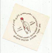 Serviette Publicitaire , HASSAN AFENDI ARABIC RESTAURANT , JERUSALEM, Frais Fr : 1.45 E - Serviettes Publicitaires