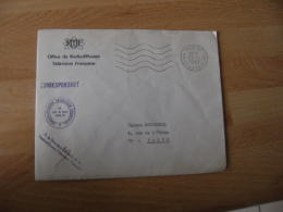 Ortf O R T F Paris Maison Ortf 5 Lignes Ondulees Lettre - Postmark Collection (Covers)
