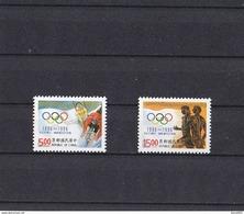 Olympics 1996 - Cycling - CHINA - Set MNH** - Zomer 1996: Atlanta