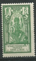 Inde Française - Yvert N° 89 * Ah24105 - India (1892-1954)