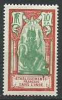 Inde Française - Yvert N° 90  * Ah24106 - Inde (1892-1954)