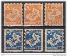 CINA:  1945  SHANGHAI & NANCHINO  -  S.CPL. 2  VAL. L. -  RIPETUTA  3  VOLTE  -  YV/TELL. 92/93 - 1943-45 Shanghai & Nanjing
