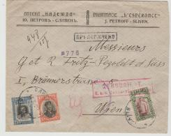 Bul065 /  BULGARIEN - Firmenbrief 1917 Nach Wien Per Einschreiben, Mehrfache Zensur - Cartas